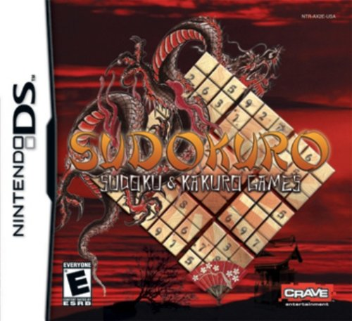 Sudokuro: Sudoku and Kakuro Games - Nintendo DS - 1