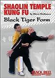 Shaolin Temple Kung Fu [DVD] [2000] [US Import]