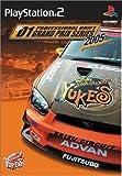 D1 Grand Prix 2005 [Japan Import]