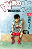はじめの一歩(97) (少年マガジンコミックス)