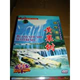 Journey in China - Huang guo shu Waterfall DVD