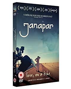 Janapar: Love, on a Bike [DVD] [2012]