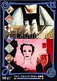 フランス・アート・アニメーション傑作選VOL.1 ジャン・フランソワ・ラギオニ短篇集 [DVD]