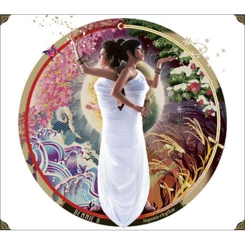 Amazon.com: Bennie K: Japana-Rhythm: Music
