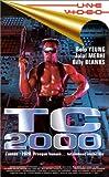 echange, troc TC 2000 [VHS]