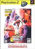 echange, troc Capcom vs SNK 2: Millionaire Fighting 2001 (PlayStation2 the Best)[Import Japonais]