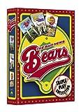 Bad News Bears Triple Play (3-pack)