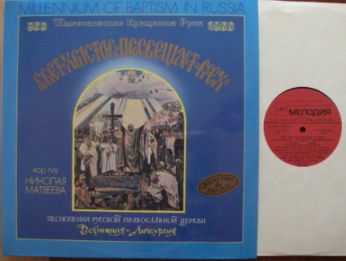 MILLENNIUM OF BAPTISM IN RUSSIA Doppel-LP Klappcover Picture Sleeve MELODIA # A90 00163 007 00163/4/5/6 HYMNS OF THE RUSSIAN ORTHODOX CHURCH NICOLAI MATVEYEV