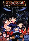 Case Closed The Movie - The Time Bombed Skyscraper