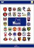 FA プレミアリーグ 10年史特別BOXセット (初回限定生産)