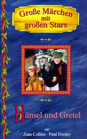 Große Märchen mit großen Stars: Hänsel und Gretel [VHS]