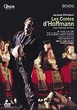 オッフェンバック:歌劇《ホフマン物語》パリ・オペラ座2002年 [DVD]