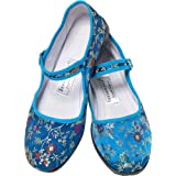 Blue Brocade Silk Mary Jane Chinese Shoes ~ Pandamerica