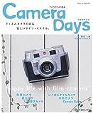 アナログカメラ読本-Camera Days―フィルムカメラのある楽しいライフ・スタイル。 (日本カメラMOOK)
