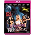 Strippers vs Werewolves (Uncut) [Blu-ray]