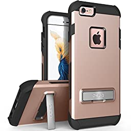 OBLIQ [Skyline Advance][Rose Gold] with Magnetic Kickstand Dual Layered Soft Interior Exact Fit Hard Protection Case for iPhone 6S Plus (2015) & iPhone 6 Plus (2014)