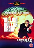 Billion Dollar Brain [DVD]