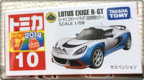 Tomica No.10 Lotus Exige R-gt Box Limited Color (Japan Import) - 1