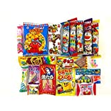 Japanese Candy Box Assortment 20 Pieces Dagashi, Candy, Snacks, Gum