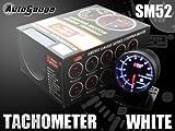 オートゲージ(AUTOGAUGE) タコメーター SM 52Φ ホワイトLED ワーニング付