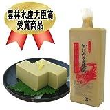 兵庫県山陰 かにみそ豆腐220g 3個セット 農林水産大臣賞受賞商品!�24
