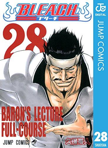 BLEACH モノクロ版 28 (ジャンプコミックスDIGITAL)