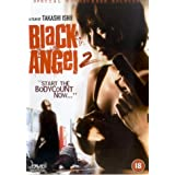 Black Angel 2 [DVD]