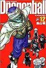 ドラゴンボール 完全版 第12巻 2003年05月01日発売