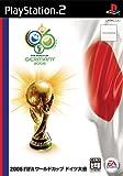 2006 FIFA ���ɥ��å� �ɥ������