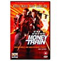 Money Train [DVD] [1996]