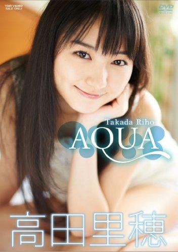 高田里穂 AQUA [DVD]