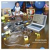 Kindermusik -キンダームジーク: 赤ちゃんの即興演奏- (紙ジャケット仕様)