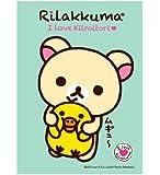 キャラクターカードスリーブ リラックマ (R007)