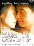 echange, troc Comrades - Almost a Love Story (Tian mi mi) [Import USA Zone 1]