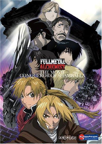 Fullmetal Alchemist: Conqueror of Shamballa [DVD] [Import]