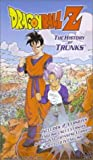 Dragon Ball Z: The History of Trunks [DVD] [Import]