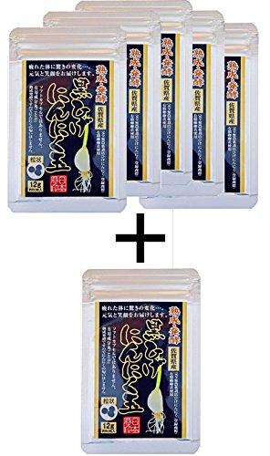 日本にんにく 熟成発酵・黒ひげにんにく玉 12g 5袋 セット