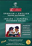 Arcmedia Spanish-English Talking Dictionary