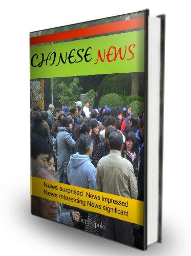 アトリエ・ポポロの1日で読める小さな世界教養図書館 記者が見た中国地元事件簿(三)