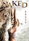 NAKED マン・ハンティング [DVD]