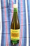 【平出油屋】平出の菜種油(なたね油) 660g(瓶)
