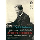 Short Stories by Anton Chekhov: Bk. 2: Talent and Other Storiesby Max Bollinger