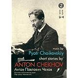 Short Stories by Anton Chekhov: Bk.2: Talent and Other Storiesby Anton Chekhov