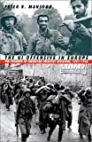The GI Offensive in Europe: The Triumph of American Infantry Divisions (Modern War Studies (Paperback))