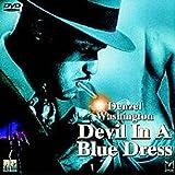 青いドレスの女 [DVD]
