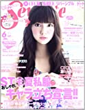 SEVENTEEN (セブンティーン) 2013年6月号