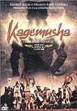 echange, troc Kagemusha (Inclus 1 DVD : Les Plus Grands succès de la Fox)