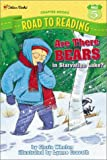 img - for Are There Bears in Starvation Lake? (A Stepping Stone Book(TM)) book / textbook / text book