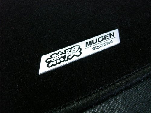 Mugen Equipped Black Floor Mats Carpet Rug 5 PC piece set JDM for Honda Civic 88 89 90 91 92 93 94 95 1988 1989 1990 1991 1992 1993 1994 1995 (Eg Jdm Center Console compare prices)