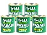 S&B - Wasabi Powder 5er Pack (5 x 30g...
